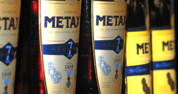 Metaxa: What is it and Where to Find it? (3 vs 5 vs 7 vs 12)