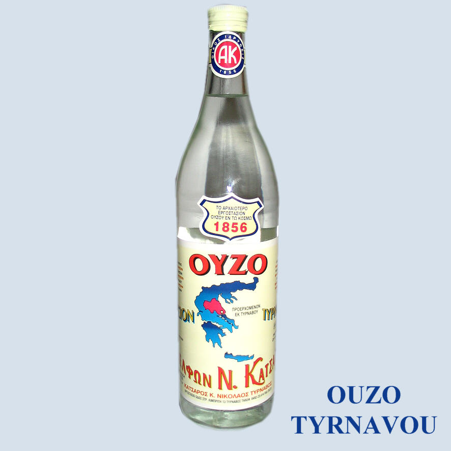 Ouzo in the United States